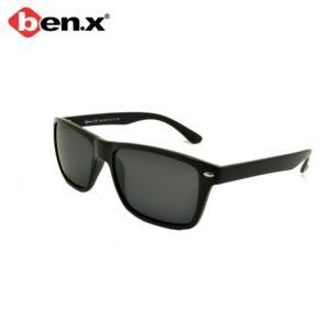 Очки Ben.x BX_9007_C06