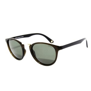 окуляри estilo ES-S-8006-C12